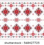 repeating cross stitch  vector  ...   Shutterstock .eps vector #568427725