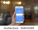 bangkok  thailand   january 14  ... | Shutterstock . vector #568442089
