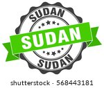 sudan | Shutterstock .eps vector #568443181