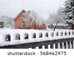 winter view | Shutterstock . vector #568462975