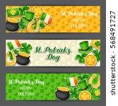 saint patricks day banners....   Shutterstock .eps vector #568491727
