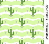seamless monochrome cactus with ... | Shutterstock .eps vector #568513939