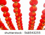 pattern of chinese new year... | Shutterstock . vector #568543255