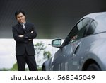 businessman with arms crossed ... | Shutterstock . vector #568545049