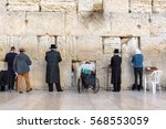 The Western Wall Or Wailing...