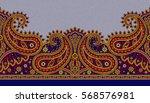 seamless paisley indian motif | Shutterstock . vector #568576981
