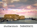 heraklion harbour with old... | Shutterstock . vector #568600651