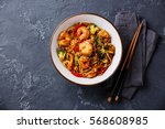 udon stir fry noodles with... | Shutterstock . vector #568608985