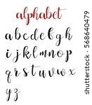 latin alphabet letters on a... | Shutterstock .eps vector #568640479