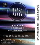 Disco Party Poster Template....