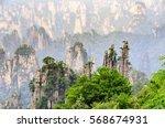 zhangjiajie forest park. valley ... | Shutterstock . vector #568674931