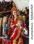 two sisters in russian folk... | Shutterstock . vector #568681969