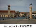Place In The Port Of Rhodes ...