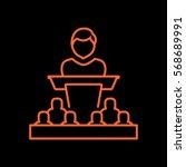 speaker icon flat. | Shutterstock .eps vector #568689991