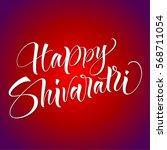 happy shivaratri greeting card. ... | Shutterstock .eps vector #568711054
