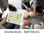 medical health care first aid | Shutterstock . vector #568736161