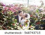 love confession | Shutterstock . vector #568743715