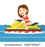 caucasian woman sitting on... | Shutterstock .eps vector #568749667
