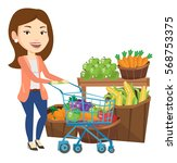 caucasian woman pushing a... | Shutterstock .eps vector #568753375