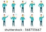 caucasian businessman pointing... | Shutterstock .eps vector #568755667
