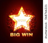 big win retro shining star... | Shutterstock .eps vector #568766221