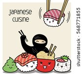 funny sushi  noodles and ninjas.... | Shutterstock .eps vector #568771855