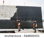 sovetskaya gavan  russia  ... | Shutterstock . vector #568800451