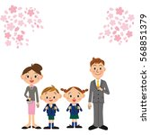 entrance ceremony parent and... | Shutterstock .eps vector #568851379