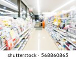 abstract blurred supermarket... | Shutterstock . vector #568860865