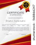 qualification certificate of... | Shutterstock .eps vector #568866247