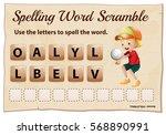 spelling word scramble template ... | Shutterstock .eps vector #568890991
