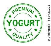 grunge green premium quality... | Shutterstock .eps vector #568931221