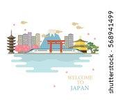 illustration of japan | Shutterstock .eps vector #568941499