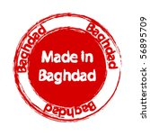 made in baghdad   Shutterstock .eps vector #56895709