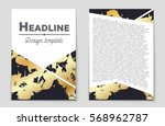 abstract vector layout... | Shutterstock .eps vector #568962787