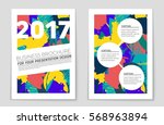 abstract vector layout... | Shutterstock .eps vector #568963894