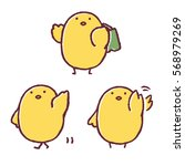 pose of the chick | Shutterstock . vector #568979269