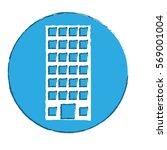 emblem city building line... | Shutterstock .eps vector #569001004