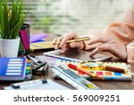 business accounting  | Shutterstock . vector #569009251