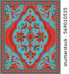 Oriental Abstract Ornament. Re...