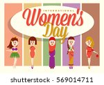 international women day ... | Shutterstock .eps vector #569014711