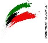 happy kuwait national day ... | Shutterstock .eps vector #569025037