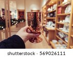 copper goblet at a store | Shutterstock . vector #569026111