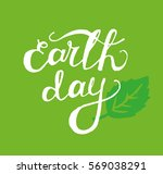 doodle green illustration with... | Shutterstock .eps vector #569038291