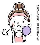 skin care  acne pimple | Shutterstock .eps vector #569070361