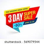 3 day super sale mega offer... | Shutterstock .eps vector #569079544