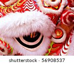 Chinese Lion 2