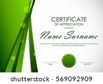 certificate of appreciation... | Shutterstock .eps vector #569092909