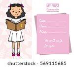 my first communion card. girl... | Shutterstock .eps vector #569115685