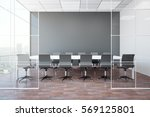 front view of modern meeting... | Shutterstock . vector #569125801